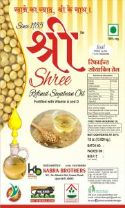 shree_refined_soyabean_oil_15kg