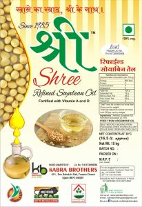 shree_refined_soyabean_oil_16kg