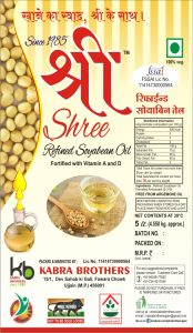 shree_refined_soyabean_oil_5ltr